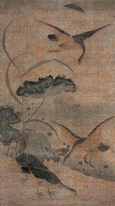 Guo Jian 郭剑, 'The Birds No. 2', 2013
