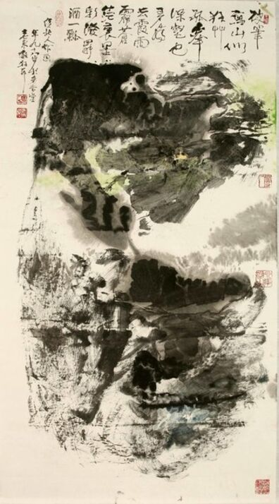 Beiren Hou, 'Lonely Peak and Deep Valleys in Rain ', 2014