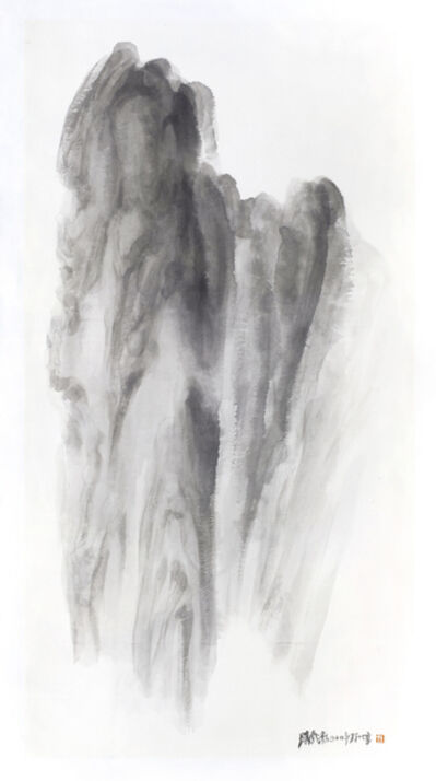 Xu Longsen, 'Pure Spirit No.7', 2011