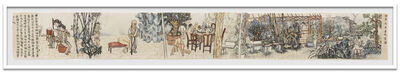 Yun-Fei Ji 季云飞, 'Dinner at the Tobacco Minister's', 2010