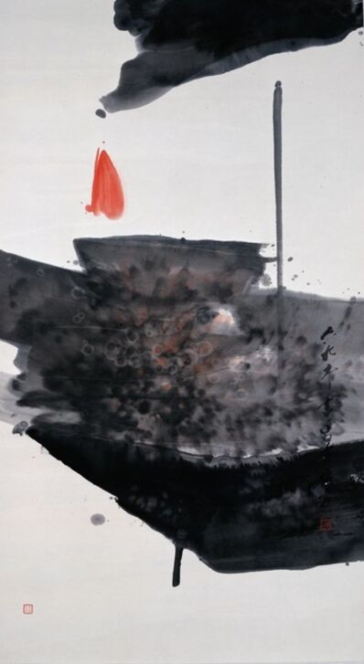 Lui Shou Kwan 呂壽琨, 'Zen Lotus', 1969