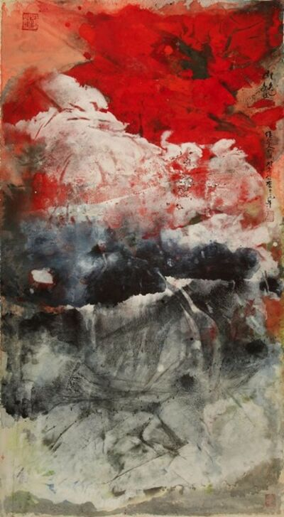 Beiren Hou, 'Glamorous Mountains', 2009