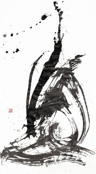 Hsu Yung Chin 徐永進