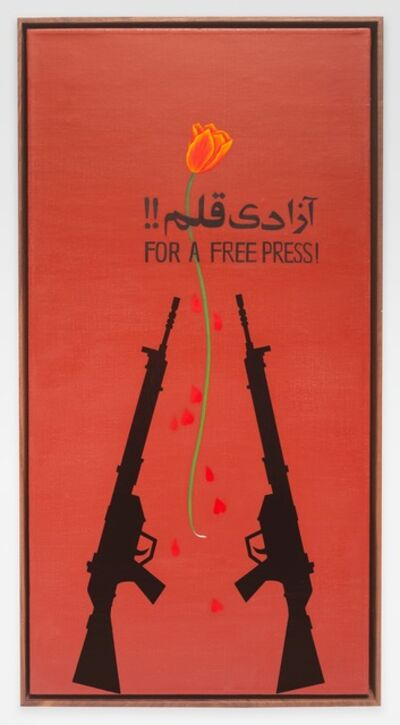 Taravat Talepasand, 'Free Press!', 2018
