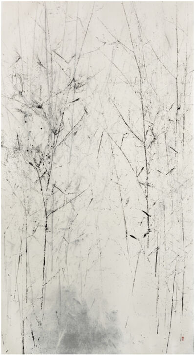 CHEN ZHENG-LONG 陳正隆, '入竹林 觀墨禪系列 20206  Inked bamboo of Zen 20206', 2020