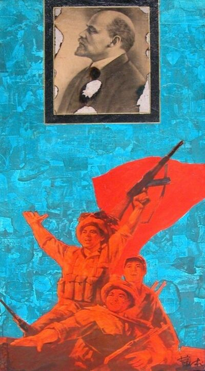 Xue Song 薛松, 'Lenin', 2007