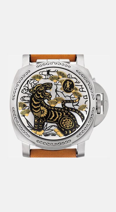 Panerai, 'An attractive and rare limited edition stainless steel and inlaid gold wristwatch with date and concealed dial made for the year of the tiger, presentation box and international guarantee', 2009