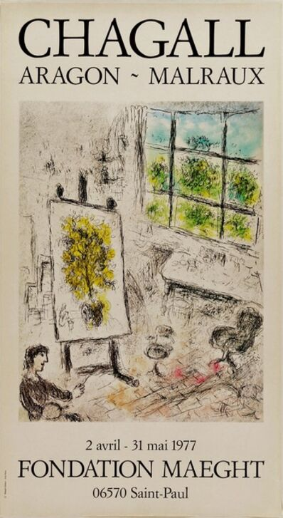 Marc Chagall, 'Aragon-Malraux, Fondation Maeght', 1977