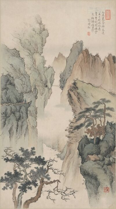 Liu Kuo-sung 刘国松, 'the scenery of taroko', 1955
