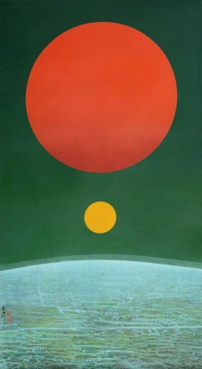 Liu Kuo-sung 刘国松, 'Symphony of Sun and Moon 日月競輝', 2015