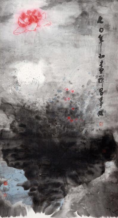 Lui Shou Kwan 呂壽琨, 'Zen Painting A70-11 禪畫A70-11', 1970
