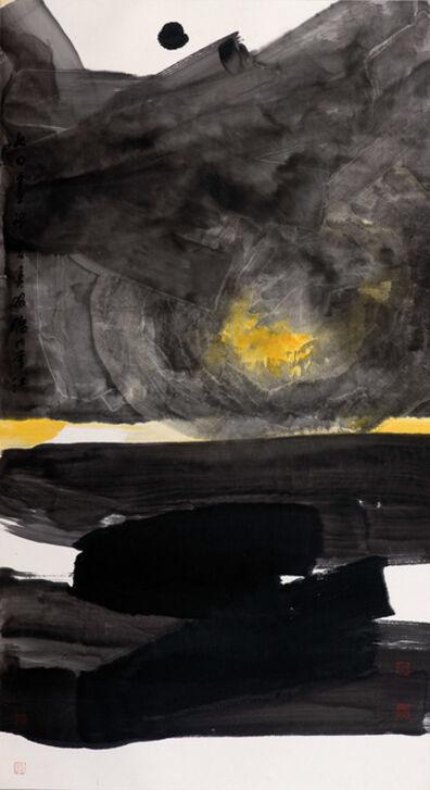 Lui Shou Kwan 呂壽琨, 'Zen Painting A70-20 禪畫 A70-20', 1970
