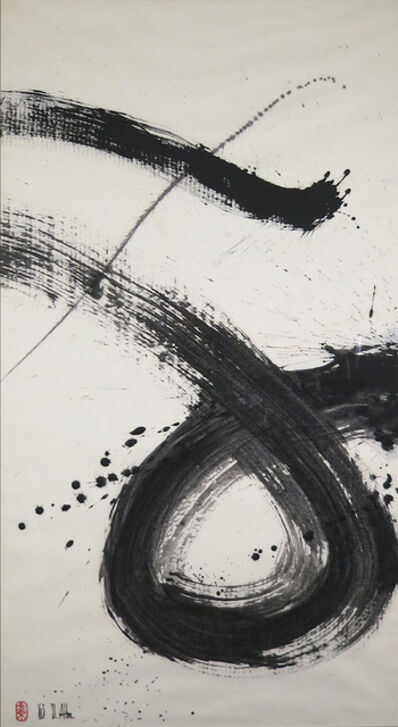 Don Ahn, 'Zen Circle II', 1963