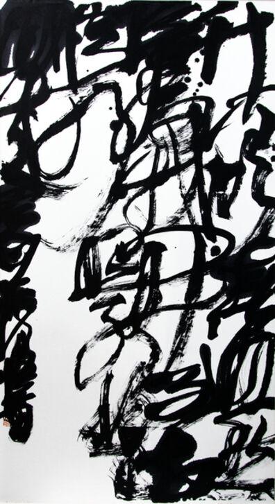 "Wang Dongling 王冬龄, 'HUANG Tingjian ""Raising a Wine Cup under the Bamboo"" in entangled script', 2016"