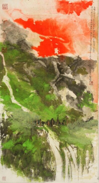 Beiren Hou, 'Charming Green Mountains ', 2014