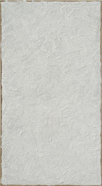 Ha Chong-hyun, 'Conjunction 85-50', 1985