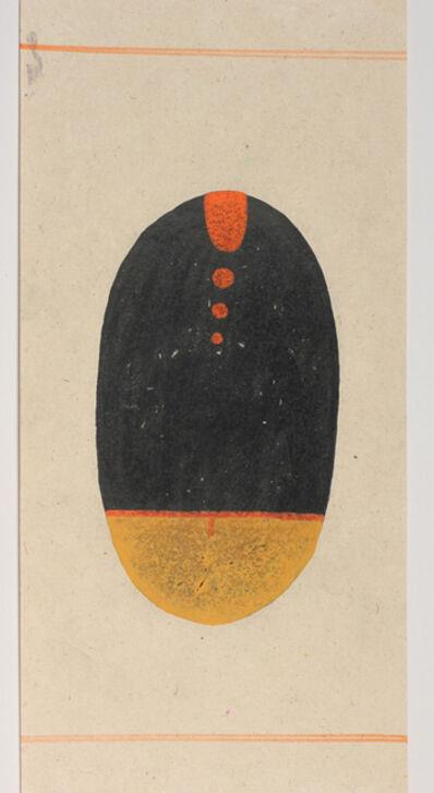 Unknown Artist, 'Untitled (5)', ca. 1990