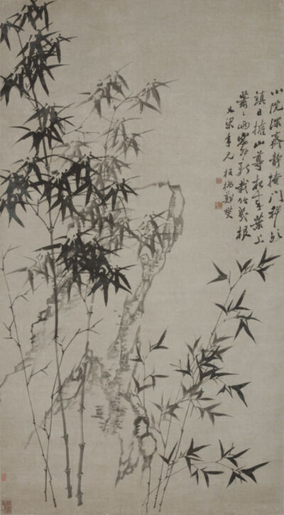 Xie Zheng, 'Bamboo and Rocks', Undated