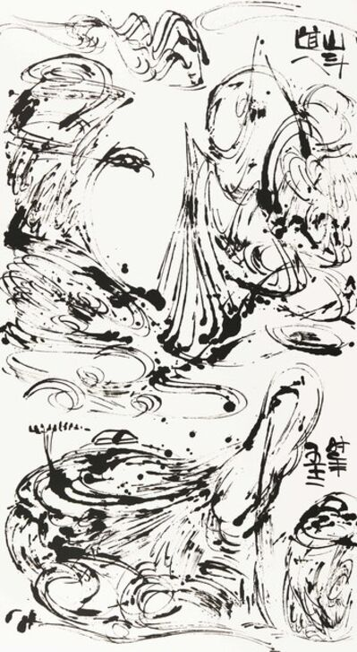 Wesley Tongson, 'Spiritual Mountains No. 1145', 2009