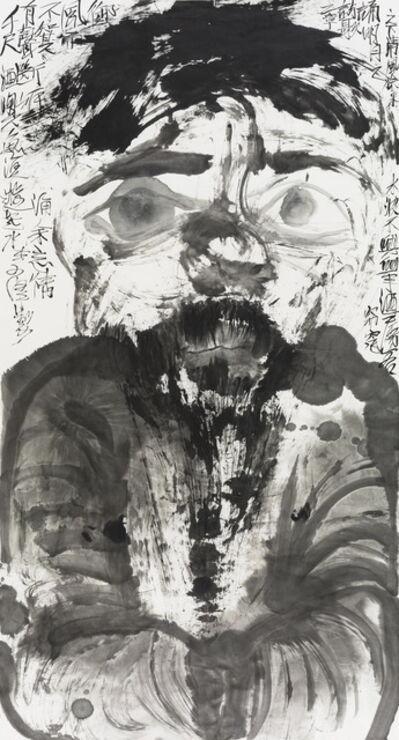 Li Jin 李津, 'Literatus', 2015