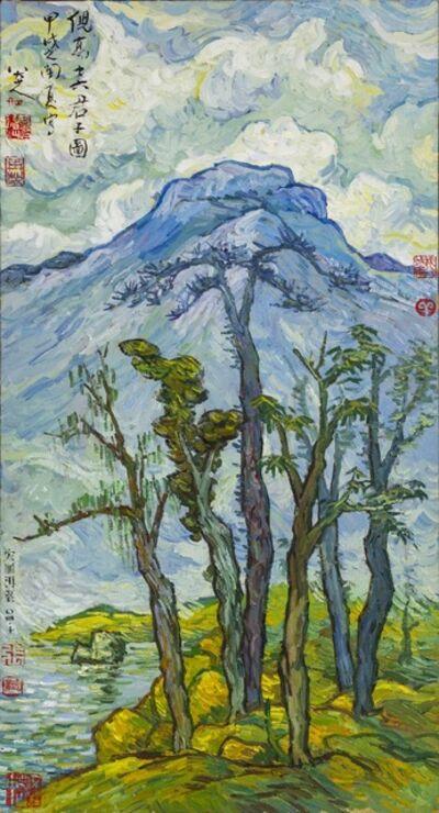 Zhang Hongtu, 'Bada (Six Gentlemen) - van Gogh', 2004
