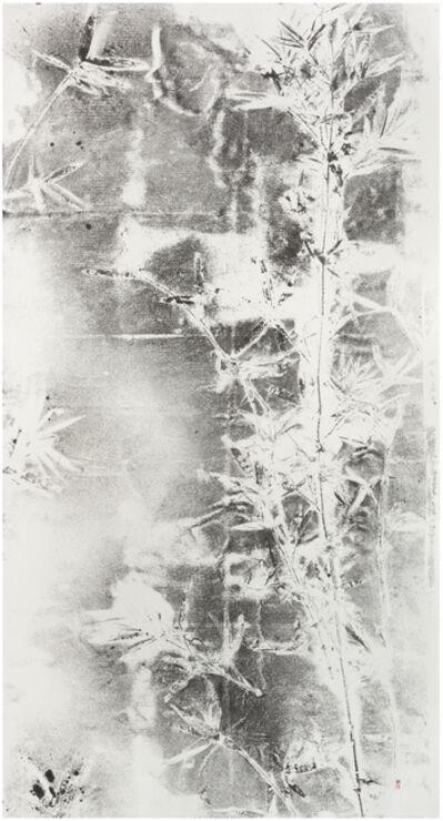 CHEN ZHENG-LONG 陳正隆, '入竹林 觀墨禪系列 20204  Inked bamboo of Zen 20204', 2020