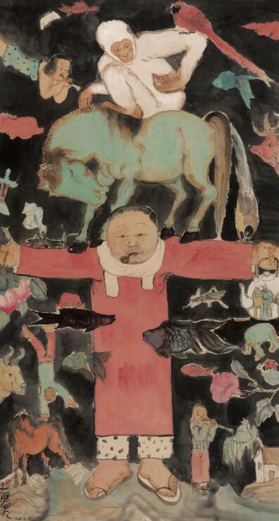 Wang Li, 'Creature'