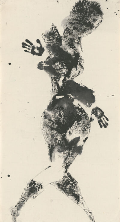 Li Jin 李津, 'Imprints: Dance 佛印:舞', 1993