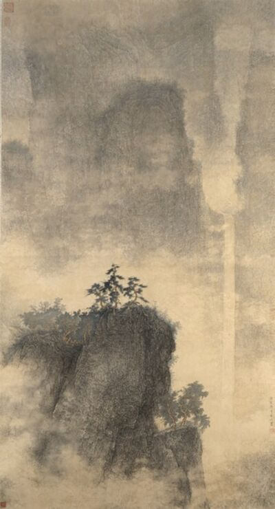 Li Huayi, 'The Sounds of Pines and Water in Spring', 2000