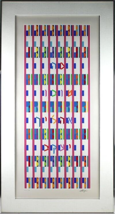 Yaacov Agam, 'The Blessing', ca. 1990