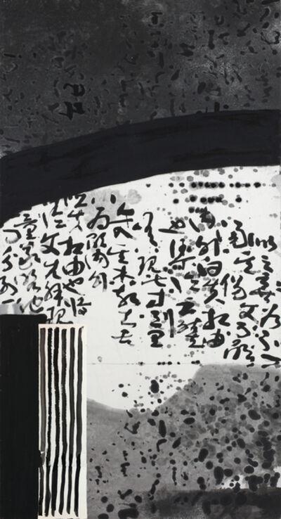 Wang Gongyi, 'Order, Disorder ', 2018