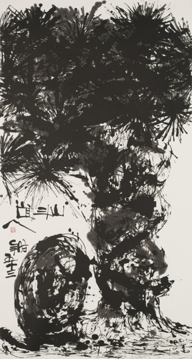 Wesley Tongson, 'Pine No. 1123', 2010