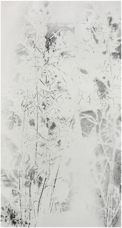 CHEN ZHENG-LONG 陳正隆, '入竹林 觀墨禪系列 20203 Inked bamboo of Zen 20203', 2020