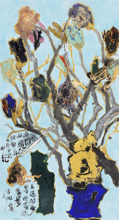 Wei Ligang 魏立刚, 'Fairy Trees on a Mountain ', 2019