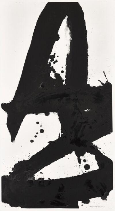 Wang Dongling 王冬龄, 'I-Ching - Da Zhuang', 2014