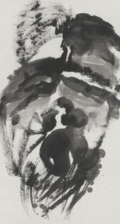 Li Jin 李津, 'Mask', 2015