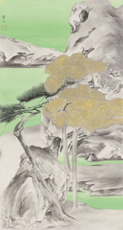 Luo Ying, '  Layered Hills No. 2', 2016