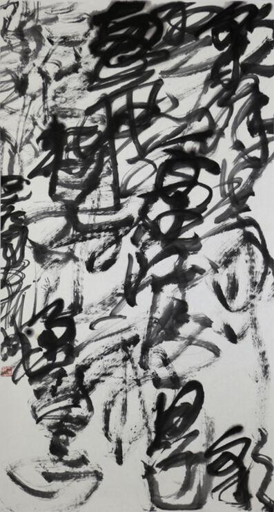 Wang Dongling 王冬龄, 'Li Bai - Early Departure fromBaidiCity 李白 《早發白帝城》', 2019