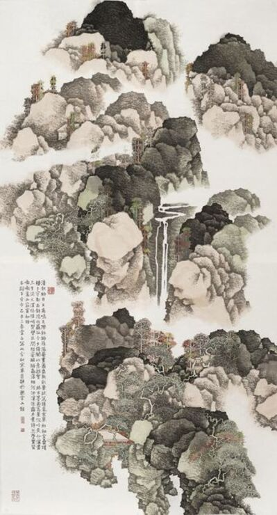 Li Xubai 李虚白, 'A Six Feet Scroll of Golden Autumn and Chilly Green', 2015