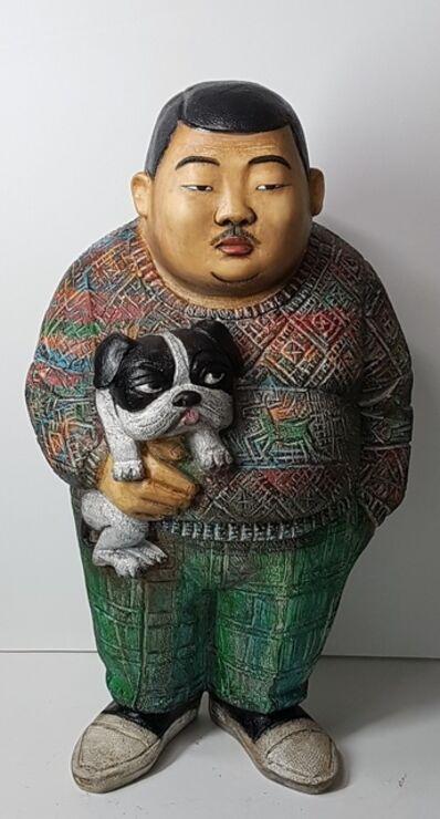 Kim Won Geun [김원근], 'Dog', 2018