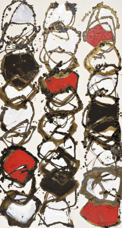 Wei Ligang 魏立刚, '孔雀-红', 2014