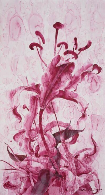 Chen Qi 陈琦, 'Last Lily', 2019