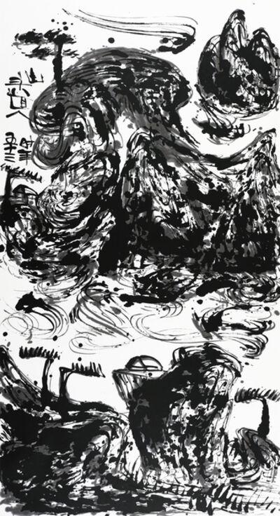 Wesley Tongson, 'Spiritual Mountains No. 1039', 2011