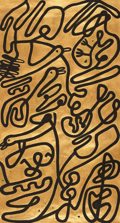 Wei Ligang 魏立刚, 'Immersed in Calligraphy', 2014
