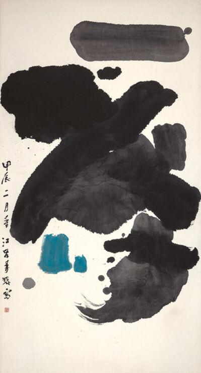 Lui Shou Kwan 呂壽琨, 'Ink Play', 1964