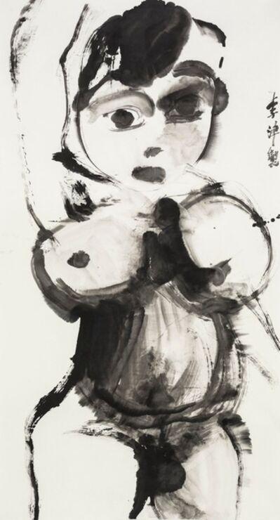 Li Jin 李津, 'InkFairy泼墨仙女', 2014