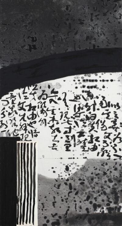 Wang Gongyi, 'Order, Disorder', 2018