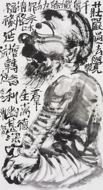 Li Jin 李津, 'Facing the Wall', 2015
