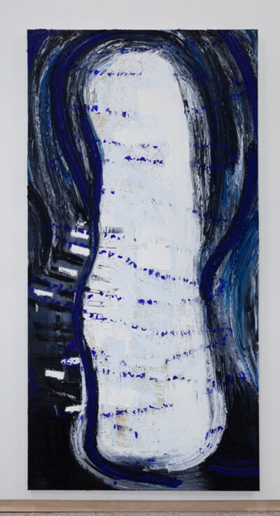 Mette Tommerup, 'Port / Portal (Blob)', 2017