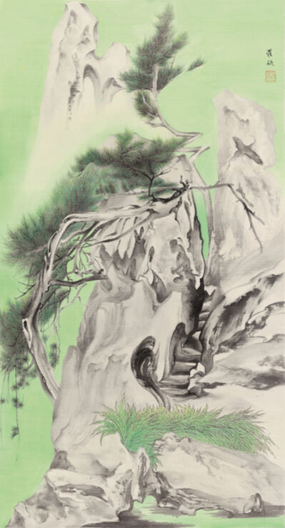 Luo Ying, 'Layered Hills No. 1', 2016